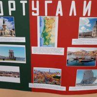 """Проект """"България в Европейския съюз""""."""
