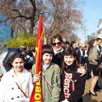 140 години София – столица на България
