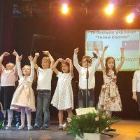 Концерт на 76 ОУ с участие на децата от ПГ