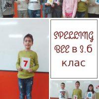 SPELLING BEE в IIIа и IIIб