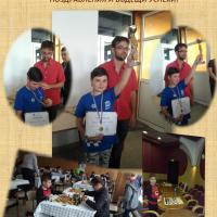 Ученикът от 76. ОУ Христо Цачев стана шампион по шахмат