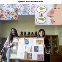 """Учениците от 76.ОУ""""УИЛЯМ САРОЯН"""", с желание се включват в различни форми на урочна и извънурочна работа по актуални здравни и екологични теми."""