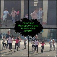 Ето едно предизвикателство, с което учениците от ГЦОУД 2 се справят с лекота – Дунавско хоро!